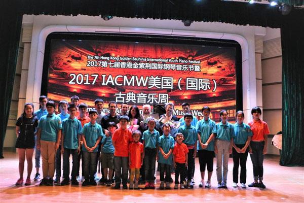 第七届金紫荆国际钢琴节精益求精再登国际舞台资讯生活